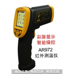 Máy đo nhiệt độ hồng ngoại Smartsenso AR972