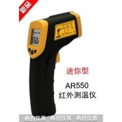 Máy đo nhiệt độ hồng ngoại Smartsenso AR550