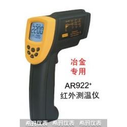 Máy đo nhiệt độ hồng ngoại Smartsenso AR922+
