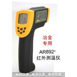 Máy đo nhiệt độ hồng ngoại Smartsenso AR892+