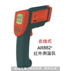 Máy đo nhiệt độ hồng ngoại Smartsenso AR882+