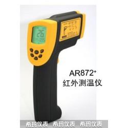 Máy đo nhiệt độ hồng ngoại Smartsenso AR872+