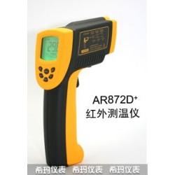 Máy đo nhiệt độ hồng ngoại Smartsenso AR872D+