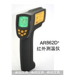 Máy đo nhiệt độ hồng ngoại Smartsenso AR862D+