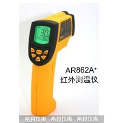 Máy đo nhiệt độ hồng ngoại Smartsenso AR862A+