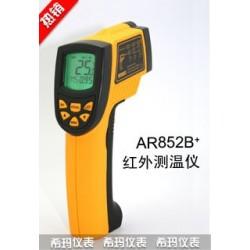 Máy đo nhiệt độ hồng ngoại Smartsenso AR852B+