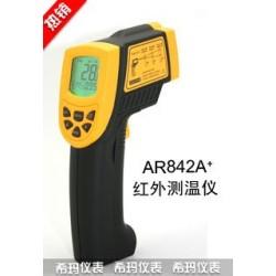 Máy đo nhiệt độ hồng ngoại Smartsenso AR842A+