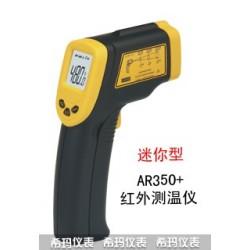 Máy đo nhiệt độ hồng ngoại Smartsenso AR350+