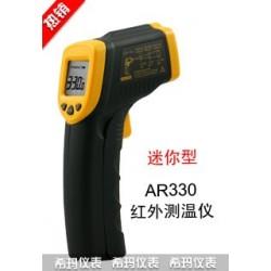 Máy đo nhiệt độ hồng ngoại Smartsensor AR330